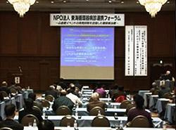 実地医家を対象にした研究会(年4回)